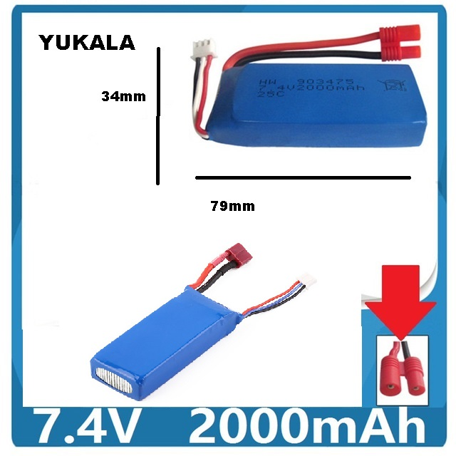 Rc <font><b>Lipo</b></font> Battery 7.4V <font><b>2000mAh</b></font> <font><b>2S</b></font> 25C For X8C RC Quadcopter Helicopter Drone image