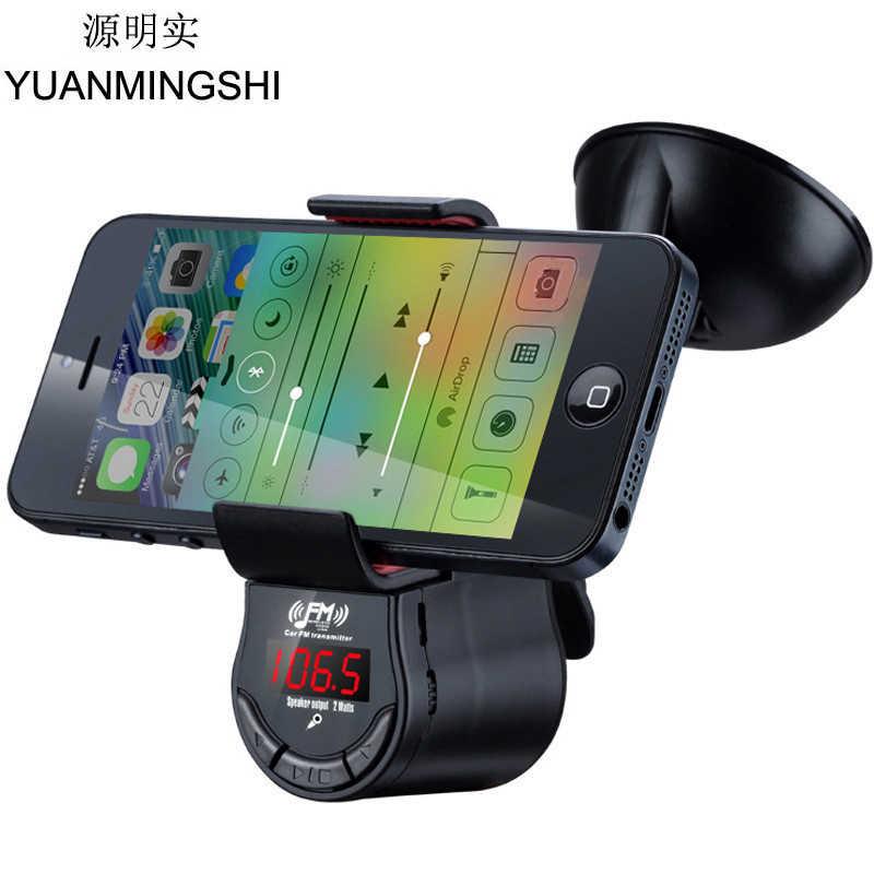 Yuanmingshiハンズフリーのbluetoothカーキットfmトランスミッターmp3オーディオプレーヤーで車の吸引ホルダーマウント用携帯電話gps
