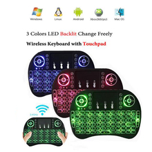 3 цвета с подсветкой i8 подсветка Русский Английский 2,4 ГГц Беспроводная мини-клавиатура Smart tv box Touchpad air mouse android tv box