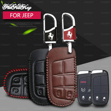 цена на Genuine Leather Car Key Case For JEEP Grand Cherokee Dodge JCUV dart Journey Chrysler 300C For Fiat 2&5 Button Remote Fob Cover