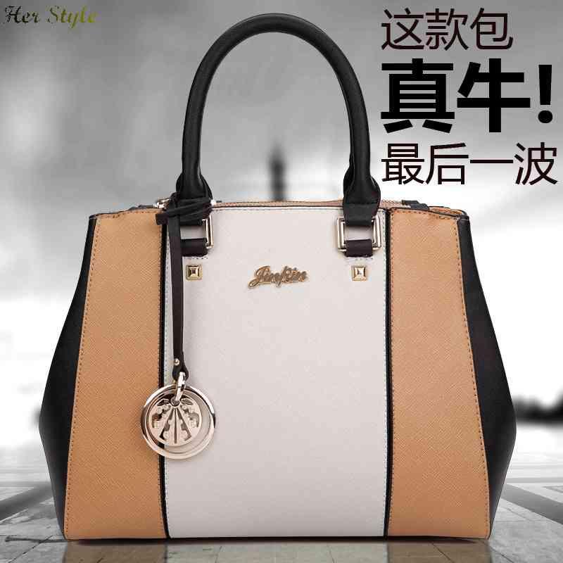 Latest 2017 New Leather Handbag Bag Fashion Female Shoulder Slung Bags Bulk Las Handbags 1430663039 In Top Handle From Luggage On