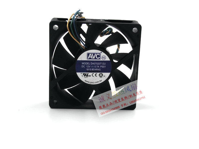 AVC DA07020T12U 7CM <font><b>70mm</b></font> cpu case cooling <font><b>fans</b></font> 7020 DC 12V <font><b>pwm</b></font> tempreture cooler image