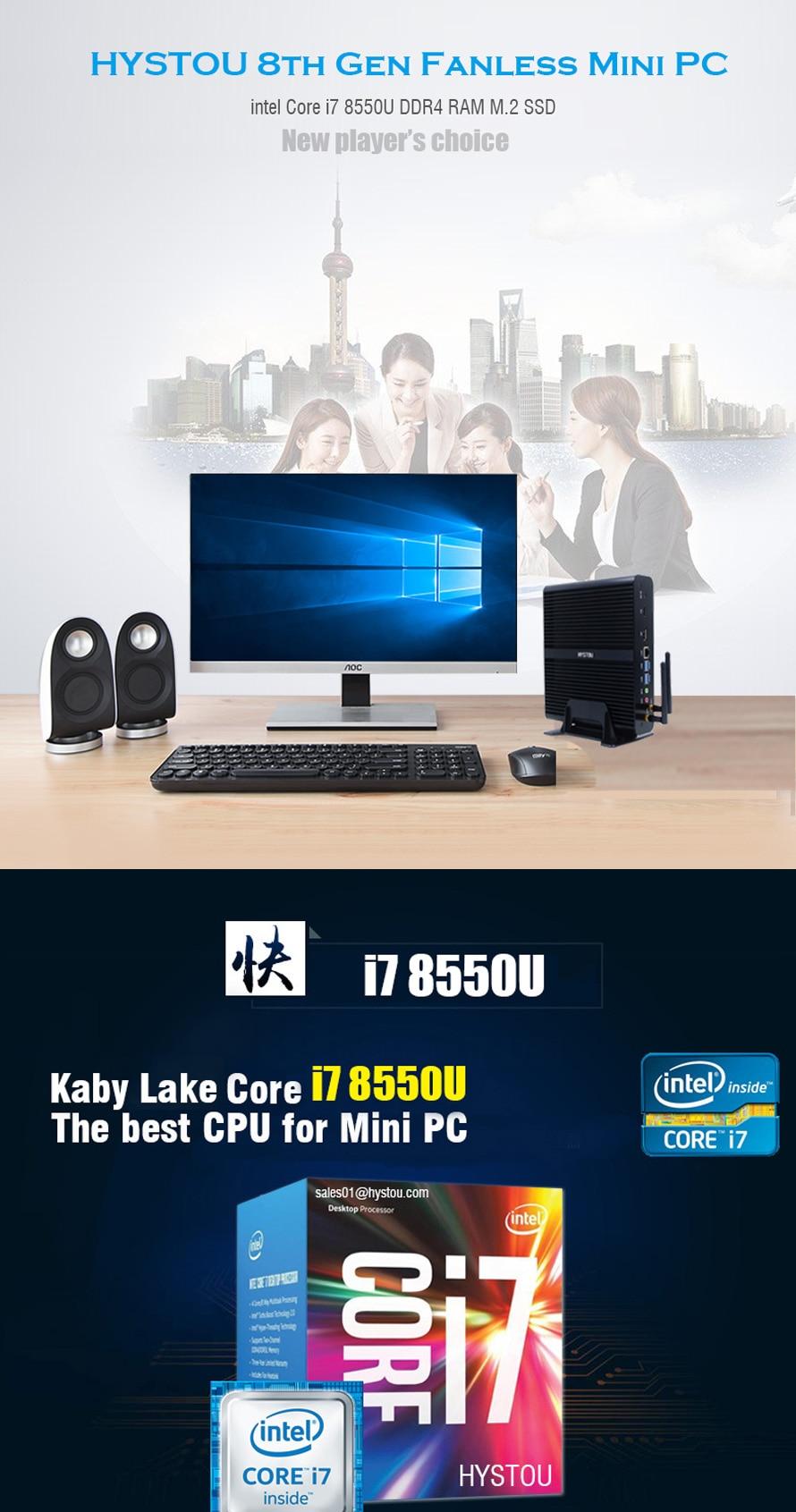 intel-core-i7-8550u-ddr4-RAM-16G-minipc-nuc-i7-windows10-wifi-with-bluetooth-2.7ghz-graphics620-usb-3.0-faless-mini-pc-i7-7500U_05_01