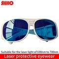 Высокое качество  лазерная защита  очки  SD-2  защитные очки  оборудование  длина волны 600нм до 700нм  высокоэффективные очки