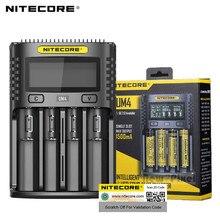 時間限定販売オリジナル Nitecore UM4 USB 4 スロット QC 充電器インテリジェント回路グローバル保険リチウムイオン単三 18650 充電器