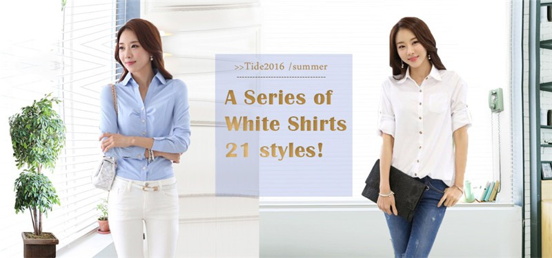 White Shirts 21 styles! 1