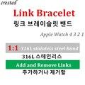 1:1 strap Für Apple Uhr Link armband band 44mm/42mm iWatch band 38mm/40mm edelstahl Armband für Apple uhr 4 3 2 1