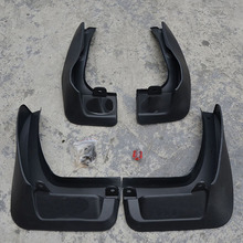 Free Shipping High Quality ABS Plastics Automobile Fender Mudguards Mud Flaps For 2015 Toyota Highlander