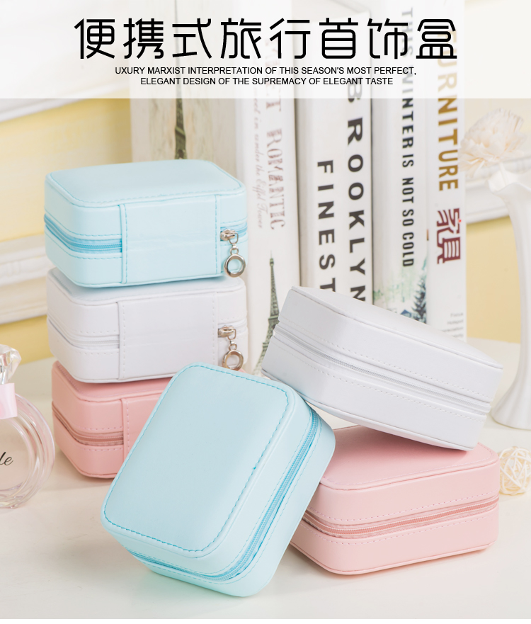 free shipping 11*9*5.5cm portable/convenient pale pink/powder blue/gray high grade PU double layer jewelry storage box 1000g food grade guar gum powder free shipping