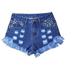 Women Summer Hot Special Rivet Casual Ripped Hole Fringe Tassel Denim Shorts Loose Fashion Print Jeans