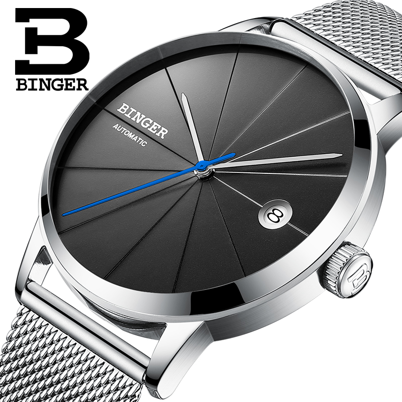 Seiko Automatic Movement BINGER Men Mechanical Watch Simple And Thin Design Of Milan Stainless Steel Mesh