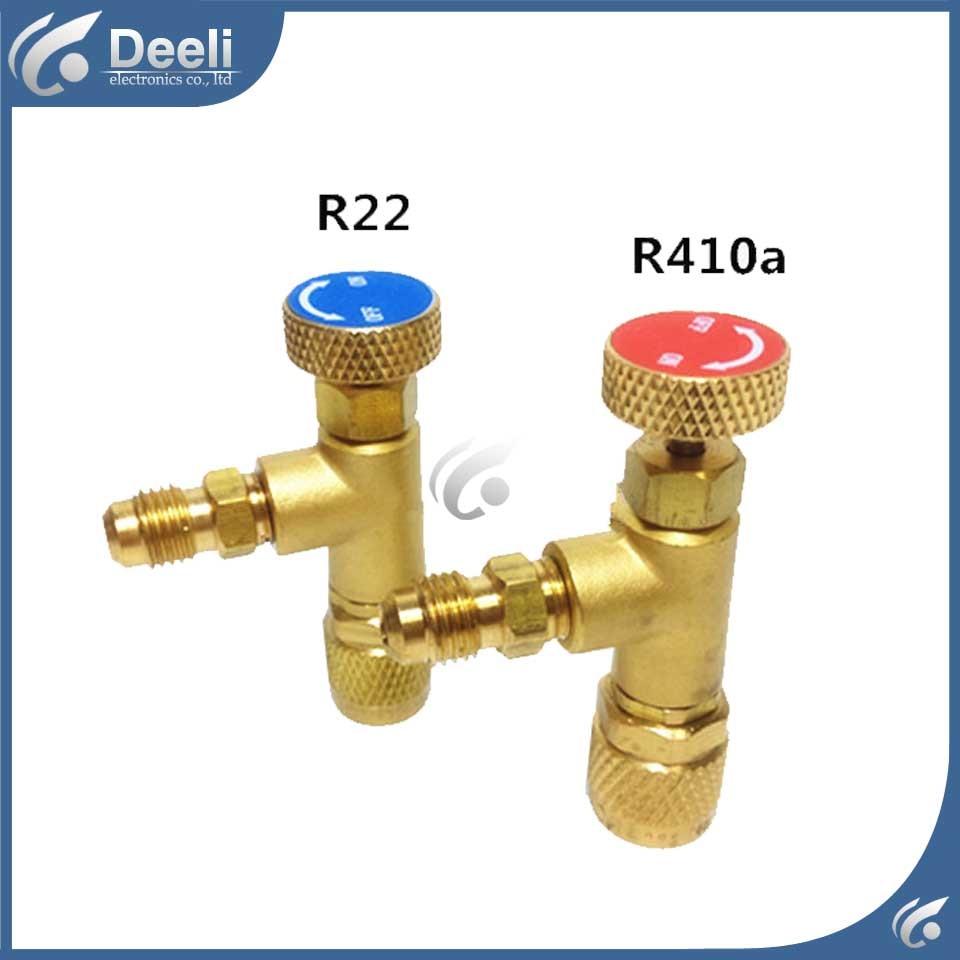 2pcs/lot set new Air Refrigeration Charging Adapter refrigerant retention control valve Air conditioning charging valve R22 R410 combination tool set r410 double gauge valve expander vtb 5b