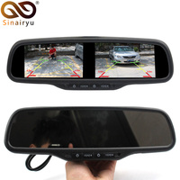 Sinairyu 4.3 Inch Dual HD Display Screen Car Rear View Monitor Interior Mirror Monitor for Rear View Camera 4 CH Video Input