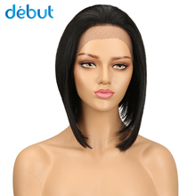 Debut Lace Front Human Hair Wigs Short 100% Remy Brazilian Bobo Straight For Mom