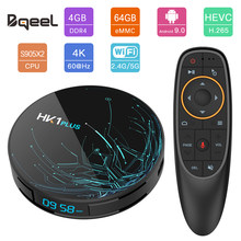 Bqeel Android 9.0 Smart TV BOX HK1PLUS Amlogic S905X2 DDR4 4GB 64G Wifi TV Box Google Người Chơi 4K 3D Android TV Set Top Box(China)