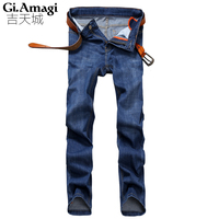 Gi Amagi New Mens Big And Tall High Stretch Plus Size Jeans Denim Business Relax Trousers