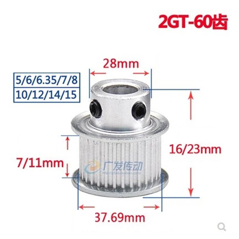 1pc GT2 2GT 60T Timing Pulley 60 teeth Bore 5mm 6mm 6.35mm 8mm 10mm 12mm 14 for Width 6mm/11mm GT2 synchronous belt powge 8pcs 20 teeth gt2 timing pulley bore 5mm 6mm 6 35mm 8mm 5meters width 6mm gt2 synchronous 2gt belt 2gt 20teeth 20t