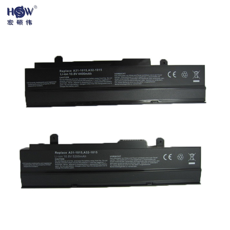 Baterias de Laptop pc 1015,1016, 1215 vx6 bateria Bateria Real Charge Capacidade : 4200-4800mah