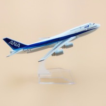 16cm Alloy Metal Japan Air ANA Airlines Boeing 747 B747 JA8961 Airways Airplane Model Plane Model W Stand Aircraft  Gift