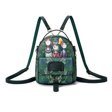 Modern Girls Small Backpacks Women Multi-function Summer Waterproof Fashion Backpack Wild Bag Sloping