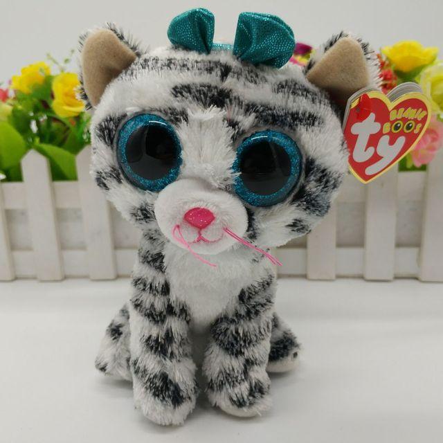 9fed8e66cf7 Quinn Cat TY BEANIE BOOS collection 1pc 15CM 6