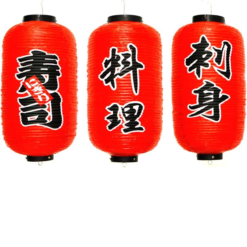 24*50CM Izayaka Sushi lantern Outdoor Waterproof PVC Japanese Restaurant Lantern Advertising Lanterns Sushi Restaurant Decor