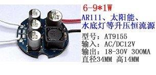 6-9*1W/320ma LED constant current driver,DC12V input