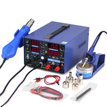 1PC 220V Multifunction Portable 853D USB 3A hot air soldering station electronic
