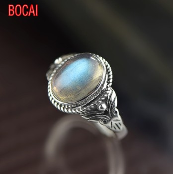 S925 Silver Mosaic Natural Moonlight Ring