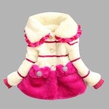 Kindstraum Children Faux Fur Coats Winter Princess Baby Girl Fashion Jackets Kids Brand Thermal Outerwear Warm Tops, HC499