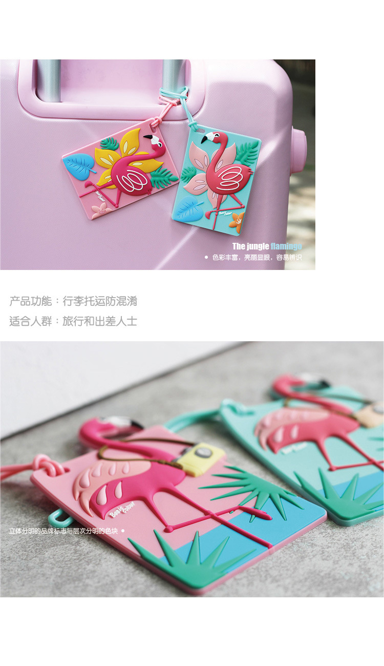 Jungle Flamingo Luggage Tags Suitcase Luggage Tags Travel Accessories Baggage Name Tags 2 PCS