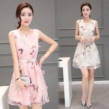 Buy cute organza mini dress and get free shipping on AliExpress.com d2124a47ad0f