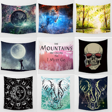 Hot sale fashion star sky pattern wall hanging tapestry home decoration tapiz pared