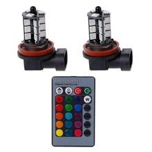 ФОТО 2pcs fog light, remote control lights led bright fog bulbs lights lamp replacement high power daytime light lamps alternately