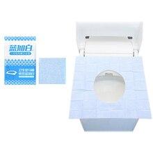 1 حزمة المرحاض مقعد منصات 100% ماء السلامة المحمولة غطاء مقعد حمام قابل للإستخدام لمرة واحدة فقط حصيرة للسفر/التخييم الحمام Accessiorie