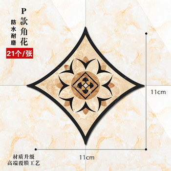 1Set(21pcs)Self-adhesive Bedroom Floor Tile Diagonal Sticker Waterproof and Mildew Beauty Seam Stickers Wall Gap Decoration 10