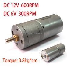 new dc  gearmotors  12v  600rpm  motor  powerful high torque gear box motor 12v  gearmotors 600rpm free shipping