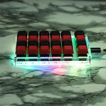 21 23 24 Key RGB YMDK Programmable Marco Function MX Cherry Gateron Switches Mechanical Keyboard Numpad For LOL Battlegrounds