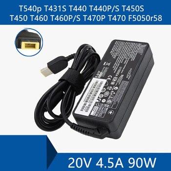 5 יח'\חבילה 20 V 3 25A Squre USB כוח AC מתאם אספקת עבור Lenovo T440 T440P  T440S L440 T540P L540 E531