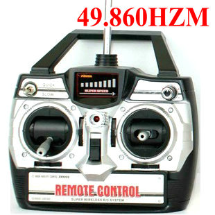 shuang ma 9097 spare parts RC helicopter Double Horse spare parts 9097 Transmitter Remote Control Controller double horse shuangma dh9101 sm9101 9101 23 controller equipment 27mhz rc spare parts rc part rc accessories