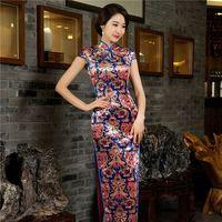 Thanh lịch Trung Quốc của Phụ Nữ Velour Sườn Xám Bán Hot Truyền Thống Phong Cách Lâu Dài Qipao Dress Size S ML XL XXL 368514