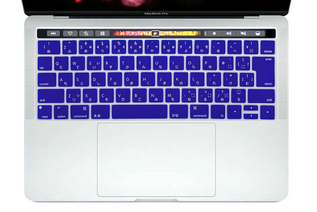 Japanese-Keyboard-Cover-Skin-For-Macbook-New-Pro-13-A1706-and-Pro-Retina-15-A1707-2017.jpg_640x640 (10)