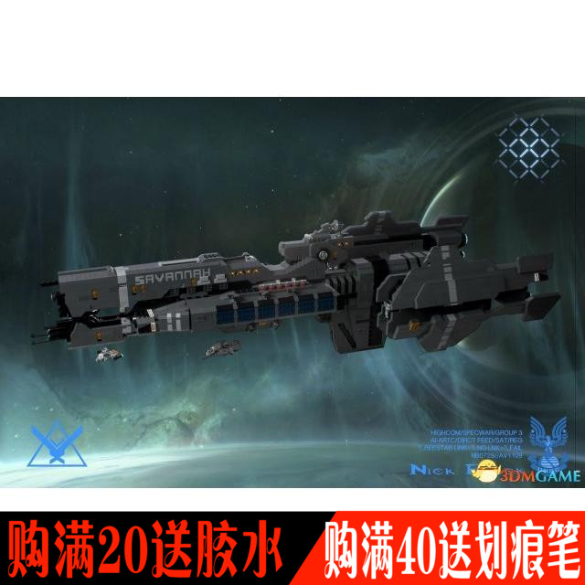 3D Paper Model Game Halo UNSC Savanaah Space Ship DIY Handmade Toy цена