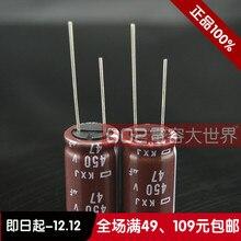 2020 מכירה לוהטת 20pcs/50pcs יפן Ncc NIPPON קבל אלקטרוליטי 450v47uf 47uf 450v kxj סדרת 16*25 משלוח חינם
