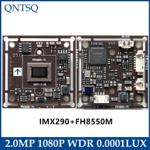 """1080 จุด SONY 1/2. 8 """"IMX290/IMX327 + FH8550M CMOS บอร์ด 2MP 4in1 WDR StarlightCoaxial ความละเอียดสูง, กล้องวงจรปิด AHD, CVI, TVI, Analog กล้อง"""