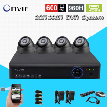 TEATE 8CH 960H real time recording H.264 CCTV DVR NVR recorder 4CH 600TVL Color CMOS IR indoor dome cameras CK-060