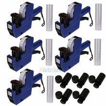 [ Fly Eagle ] 5 MX-5500 8 Digits Price Tag Gun+25000 White w/ Red lines labels+5 Ink Blue