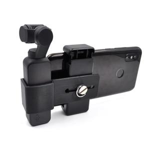 Image 2 - STARTRC DJI OSMO POCKET Phone Holder / Bracket mount Fixed Stand Mobile Holder For DJI OSMO Pocket Handheld Gimbal Accessories