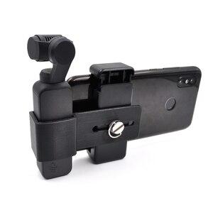 Image 2 - Startrc dji osmoポケット電話ホルダー/ブラケットマウント固定スタンド携帯ホルダーdji osmoポケットハンドヘルドジンバルアクセサリー