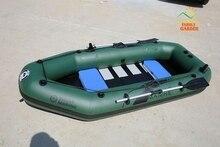 2.6M Four Person Wooden Slats Bottom Floor Inflatable Fishing Boat Kayak Canoe With Alumium Oar For Drifting Surfing Sandbeach
